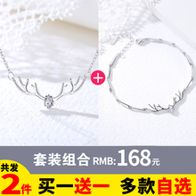 The bracelet, the sterling silver, the Korean version, the simplified student, the family friend, the twelve sign, the lover's bracelet.