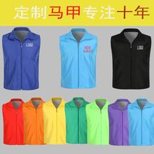 Men's dress decoration casual printing work clothes