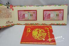 Деньги Гонконга, Макао,