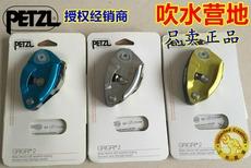 Спусковое устройство для скалолазания Petzl d14