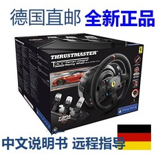 Руль Thrustmaster T300 RS TH8A