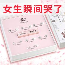 S925 Sterling Silver weekly nail stud gift box, temperament, Korean personality, earrings, earrings, and accessories.