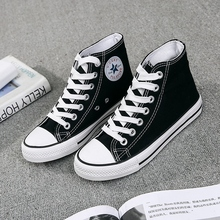 New style high help Korean style street canvas shoes