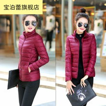 Women's thin down quality down cotton padded jacket