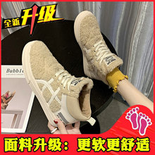 Wear fashionable thick soled Plush high top shoes outside in winter