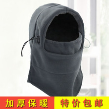 Dust-proof and Face-Protecting Outdoor Riding Cap CS Headgear Cycling Skiing and Thickening Wind-proof Cap Warming Mask in Winter