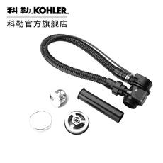 Комплектующие для ванной Kohler K-17295T-CP