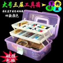 Small size embroidered suitcase, full set of art toolbox, manicure eyebrow box, storage box