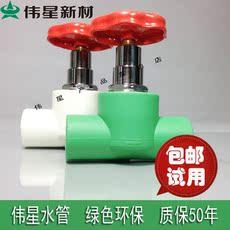 Трубы полипропиленовые, Аксессуары Weixing PPR 25