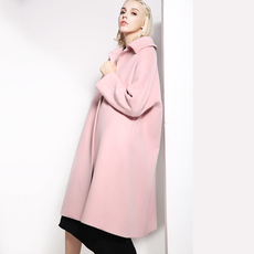 Women coat Sseve