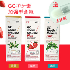 Mi paste GC Tooth Mousse Plus