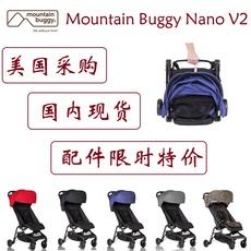 Četyrëhkolësnaâ stroller Mountain buggy life without