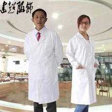 Униформа для медперсонала To build super/costumes