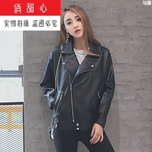 Spring and autumn 2019 women's PU leather jacket Korean versatile casual coat BF style loose large chic