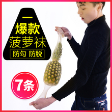 Pineapple thin anti Crochet meat spring and summer socks