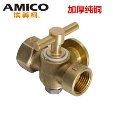 Запорный кран Amico 852 851A DN15