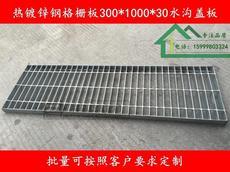 покрытие для пола Han Kee 300*1000*30
