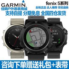 Часы туристические Garmin Fenix 5 Fenix5/5s/5x