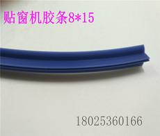 Стеклотканевая изоляционная лента 8*15MM