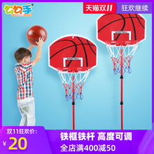 Collusion Children's Basketball Frame Can Lift and Lift Indoor Shooting Frame Baby Household Boy Ball Toys 1-7 Years Old 9