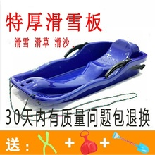 Boys and children scooter grass beach ski frozen solid grass car safety buckle snow parents and children spring outing