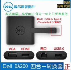 USB-хаб Dell da200 USB-C Type-C HDMI/VGA/USB3.0