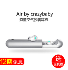 Bluetooth Гарнитура Crazybaby Air By Hi-Fi