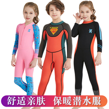 Children's swimsuit winter warm girls' thickened diving suit, professional long sleeved cold proof swimsuit for boys and girls