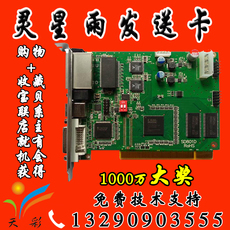 LED-дисплеи Linsn LED TS802D TS801TS901