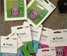 App Store10000 Itunes Gift Card