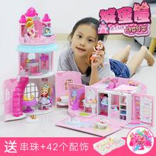 Girls, girls, children sets doll house