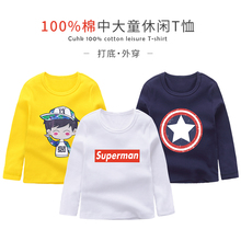 Long-sleeved T-shirt, 8 cotton 9-dozen bottom shirt, 10 children's Spring and Autumn 7 cartoon 5 fashion style 6