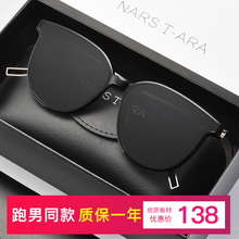 Stars and the same color Sunglasses Korean version 2018 new ins street beat the voice net red glasses GM Sunglasses girl