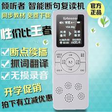 Диктофон Listeneer M1 Mp3