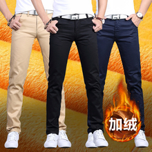 Autumn business Plush slim and thickened straight pants