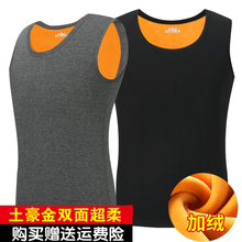 Warm and loose sports cotton vest in winter