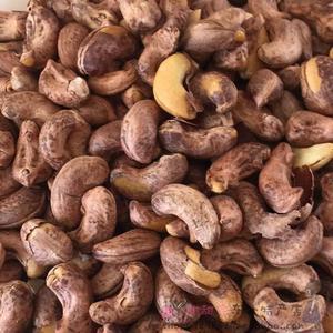 坚果孕妇零食炒货腰果越南进口原味500g生腰果炭烧盐焗带皮腰果腰果