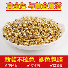 14K small gold bead loose bead DIY transfer bead string bead separation bead manual accessory DIY material (100 pieces per share)