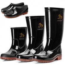 High-barrel rainshoes Men's rainboots High-barrel low-upper water shoes Men's middle-barrel waterproof shoes Short-barrel water boots Thick-soled rubber overshoes