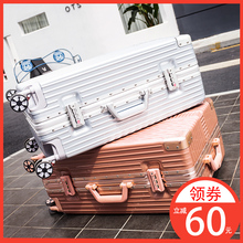 Net red suitcase Cardan wheel female small aluminum frame pull box 26 travel box 20 male password box 24 inches