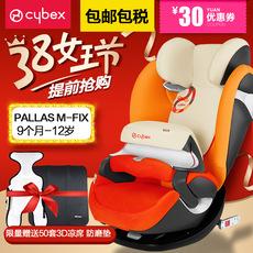Детские переносные сидения