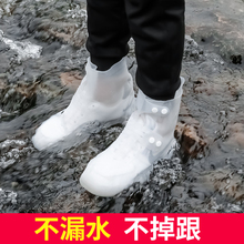 High anti slip and fashionable rubber water shoes