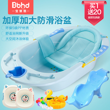 Baby bathing basin, bathtub, baby baby products can be used to lie in general children's children bathing barrel large size thickening.