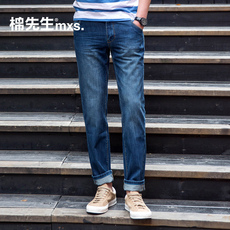 Jeans for men Mr cotton 277819003