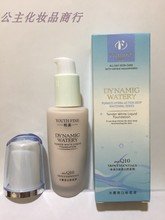 Flowers, water, power, deep white, soft, soft, bright, liquid foundation, 30ML, bright skin, and face blemish.