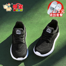 Boys and girls sports shoes for boys and girls in spring and Autumn