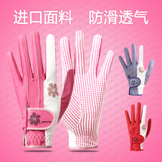 Перчатки для гольфа