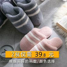 Buy a pair of cotton slippers, girls in winter, indoor thermal room, household slippers, winter lovers, thick bottomed men.