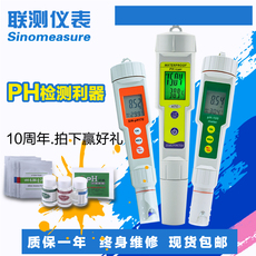 Измеритель pH Measuring instruments PH Ph