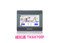 (Honest seller) manufacturers of genuine easyview through touch-screen TK6070IP.TK6070IQ.MT6070IH